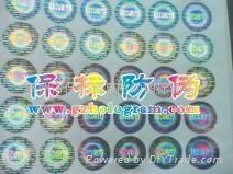 全息图镭射商标