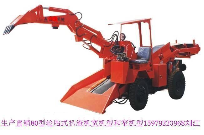 轮胎式挖掘装载机 1