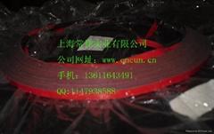 3M4110太阳能接线盒胶带