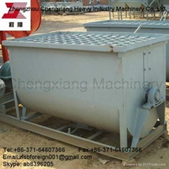 Horizontal mixer for compound fertilizer equipment