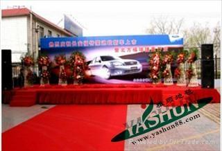婚庆舞台红地毯 2
