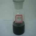 Acid Corrosion Inhibitor 1