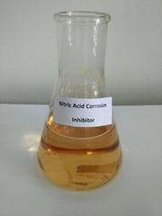硝酸缓蚀剂