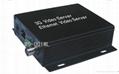 高清10180P无线非视距双向数据传输系统 4