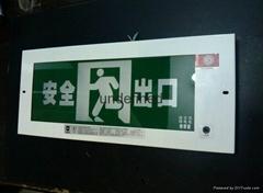 嵌牆式疏散指示燈