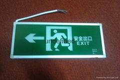 蘇州振輝安全出口指示燈