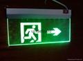 消防疏散標誌燈誘導指示燈 3