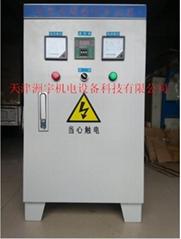 中频 高频电磁感应加热器
