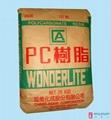 供应塑料瓶子专用料PC 1