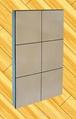 外墙保温装饰一体板 2