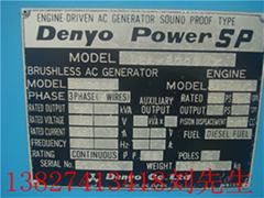 电友静音箱560kw二手发电机