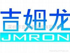 深圳市吉姆龙科技有限公司
