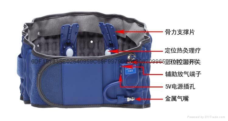 第5代腰椎热灸牵引器 3