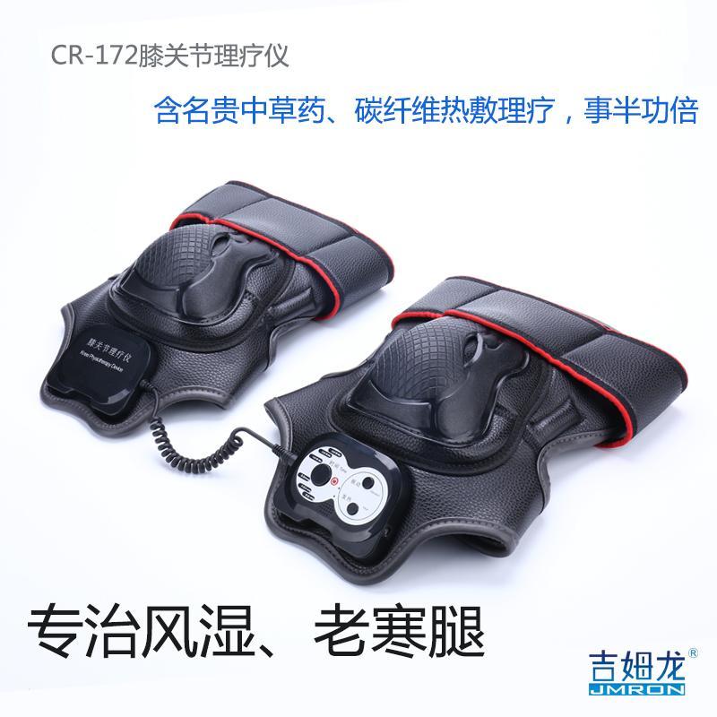电热膝关节理疗仪 5
