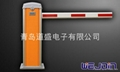 青岛电子挡车器 2