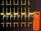 青岛电子挡车器 5