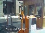 青島藍牙遠距離停車場系統