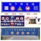 青島交通設施