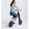 智能自动折叠时尚电动车,代步车 5