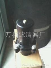 萬福濾清器廠供應電磁閥