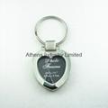 Heart small metal photo frame keyring