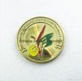 西安世园会金属滴油会徽 1