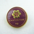 Canton Fair 112th metal badge