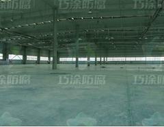 彩色金属骨料耐磨地坪硬化系统
