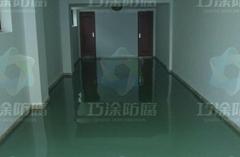 环氧树脂导静电自流平地坪涂装系统