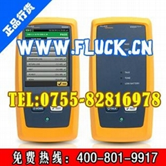 DSX-5000最新报价及供应