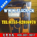 MT-8200-60A最新报价