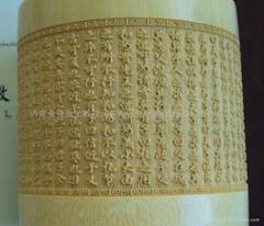 竹筒雕刻機