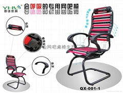 網吧健康椅