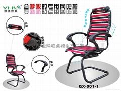 网吧健康椅