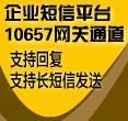 供应常州短信系统网关4分5