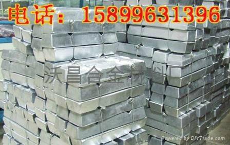 光面韌性飾品鎂鋅合金 1