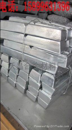 光面韌性飾品鎂鋅合金 2