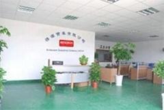 Kidseason Industrial Co.,Ltd