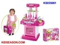 KIDSEASON pretend play kids kitchen toys