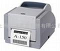 供應臺灣力象A-150打印機
