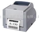 供应台湾力象A-150打印机