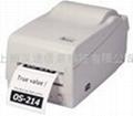 供應臺灣力象OS-214打印機