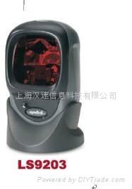 供應美國訊寶LS9203掃描槍 1
