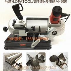 便攜式不鏽鋼型材切割機