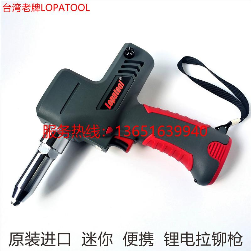台湾便携式拉铆钉枪 1