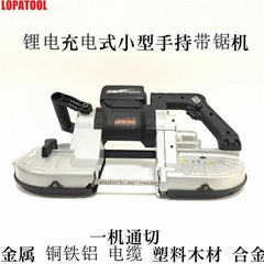 锂电充电式手持锯