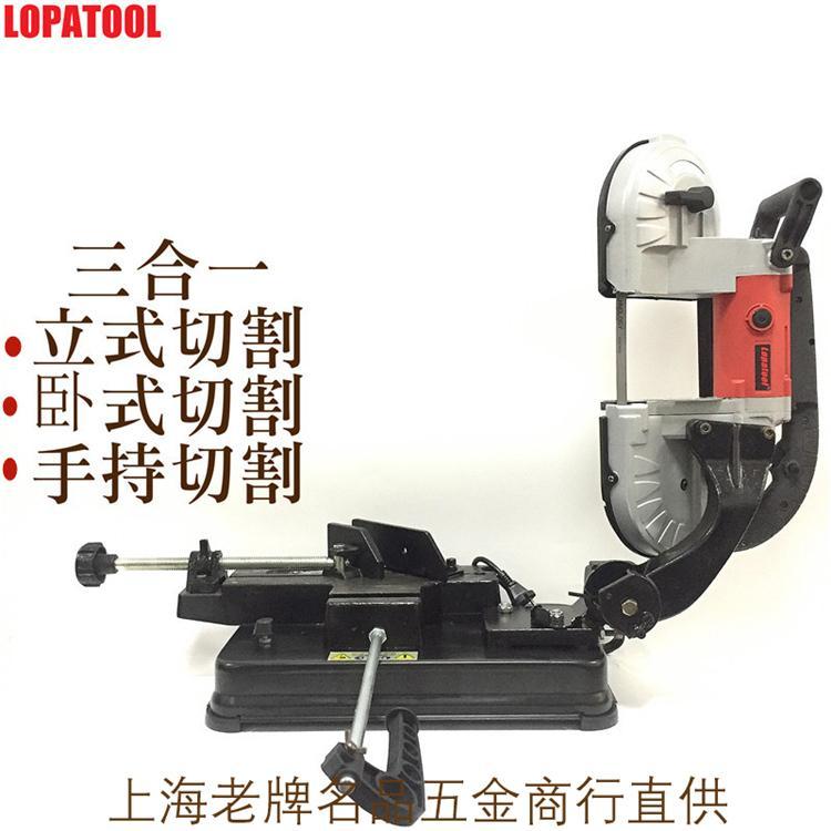 LOPATOOL不鏽鋼切割多用鋸 1