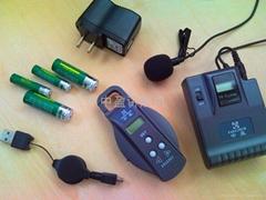 无线讲解器