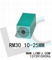 MTC Cable Sealing Module PM30 ROXTE Sealing Module Manufacturer