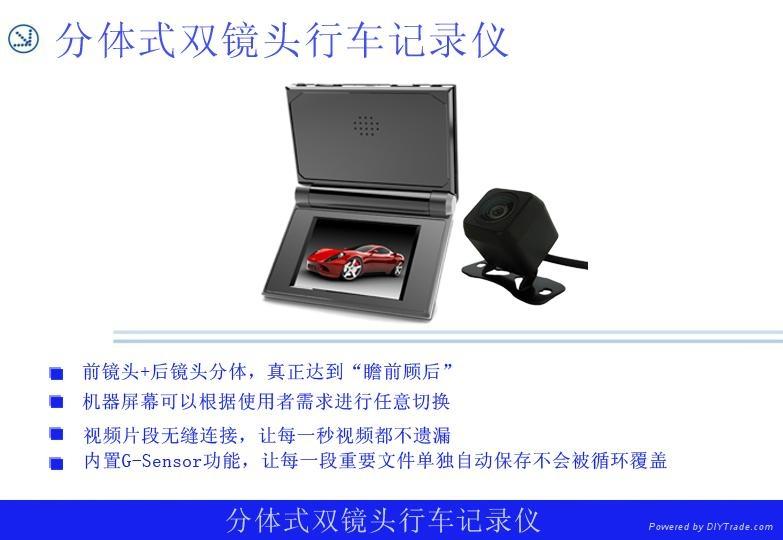 金吉通分體式雙鏡頭行車記錄儀 2